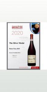 Concours Mondial de Bruxelles The Silver Medal Sforzato di Valtellina Docg 2015